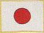Badge JAPAN, size 6 cm x 8 cm