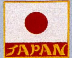 "Badge Japan flag + text ""JAPAN"", size 6 cm x 8 cm"