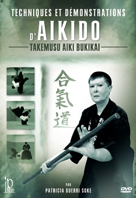 Aikido: Techniques & Demonstrations DVD (Offer)